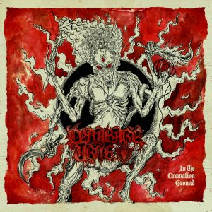 """CYNABARE URNE – In the Cremation Ground 12″ 12"""" Vinyl Records"""