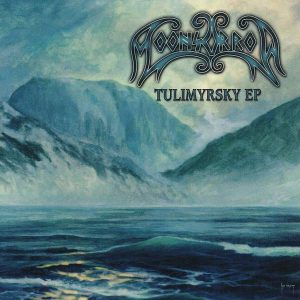 MOONSORROW – Tulimyrsky CD (2nd Hand) 2nd Hand CDs