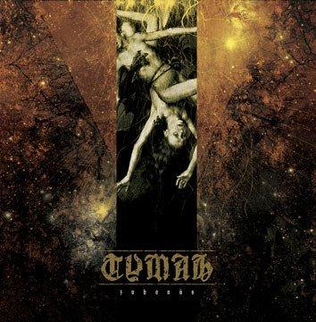 """TUMAN – Zuhanás  LP 12"""" Vinyl Records"""