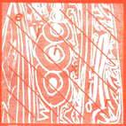 "ELIXIR – s/t 7"" (2nd Hand) 2nd Hand Vinyl EP"