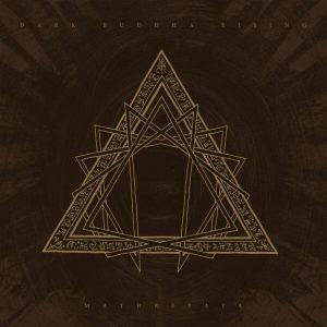 """DARK BUDDHA RISING – Mathreyata LP (gold) 12"""" Vinyl Records"""
