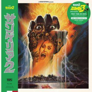 STEFANO MAINETTI – Zombie 3 OST 12″ (2nd hand) 2nd Hand Vinyl LP