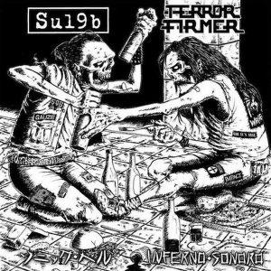 "SU19B / TERROR FIRMER – split 7″ 7"" Vinyl Records"
