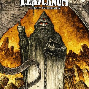 ALEKSEY EVDOKIMOV – Doom Metal Lexicanum Books