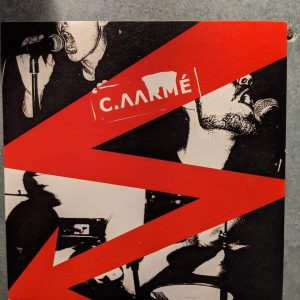 C.AARMÉ – Tu Puta Mi Casa 7″ (2nd Hand) 2nd Hand Vinyl EP