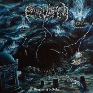 "ENGULFED – Vengeance of the Fallen MLP 12"" Vinyl Records"