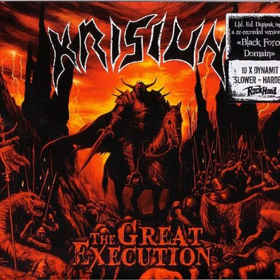 KRISIUN – The Great Execution Digipak CD (2nd Hand) 2nd Hand CDs