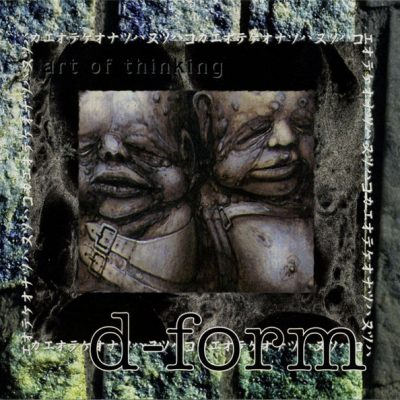 D-FORM – Art of Thinking CD (2nd Hand) 2nd Hand CDs