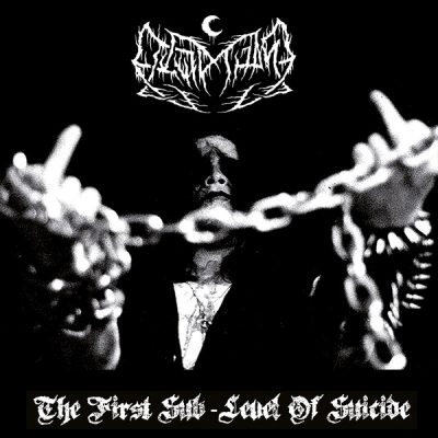 """LEVIATHAN – The First Sub-level of Suicide LP 12"""" Vinyl Records"""